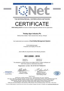 IQNet_40100149 FSMS2018 certficate